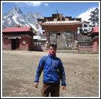 Rishi Ram Adhikari
